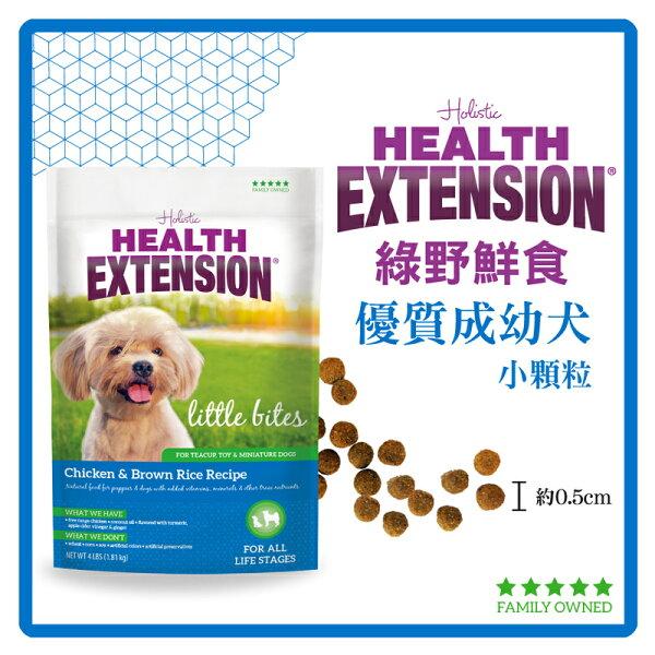 力奇寵物網路商店:【力奇】綠野鮮食天然狗糧優質成幼犬(小顆粒)-30LB磅(13.61kg)-2520元(A001A08-30)