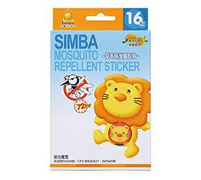 【淘氣寶寶】小獅王辛巴Simba草本精油驅蚊貼(16枚)S9982