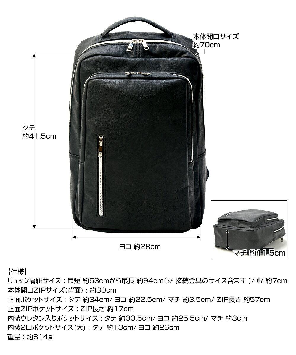 【台灣現貨】日本TRANSIT GATE  後背包 電腦背包 PC筆電專屬袋 防水布 大容量 TR7068 7