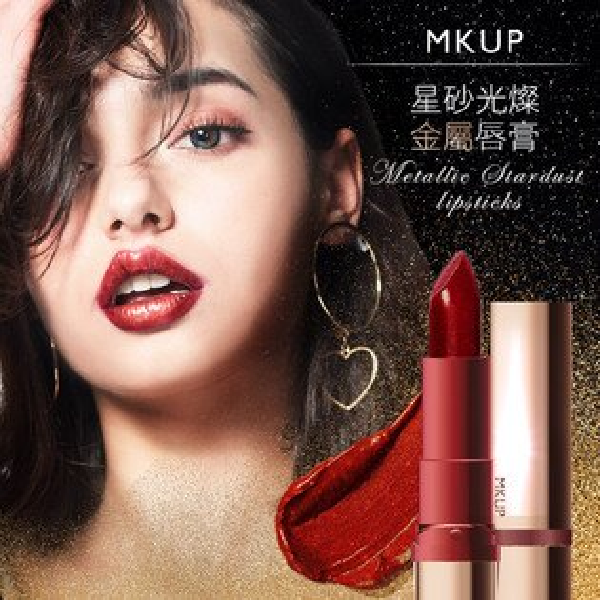 MKUP美咖星砂光燦金屬唇膏(六色)