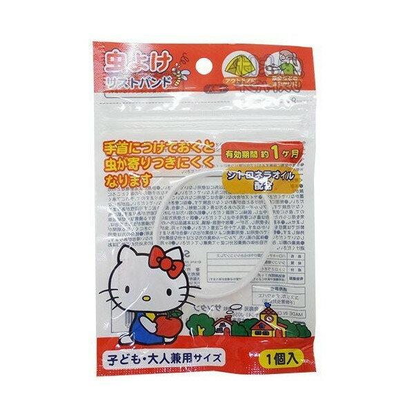 【真愛日本】17070500012 防蚊蟲矽膠手環-KT白 KITTY 三麗鷗 凱蒂貓 手環 防蟲手環 防蟲用品