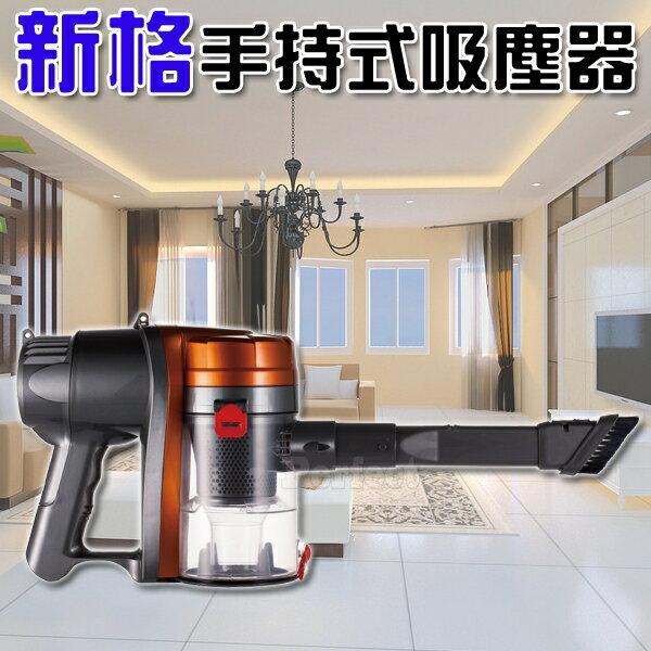 【SYNCO ● 新格】手持式吸塵器 SVC-4099   **免運費**