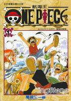 航海王漫畫書推薦到航海王01就在樂天書城推薦航海王漫畫書
