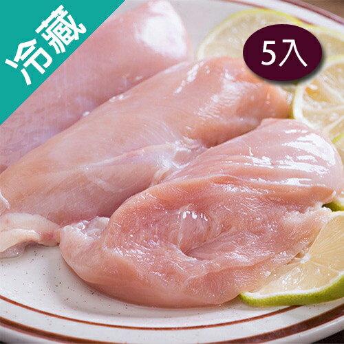 【大成】雞胸肉(750G±5%/盒)X5【愛買冷藏】