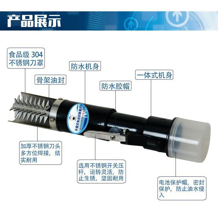 防水電動刮魚鱗機魚鱗刨全自動殺魚工具刮鱗器去魚鱗電動刮魚鱗器  ATF 6