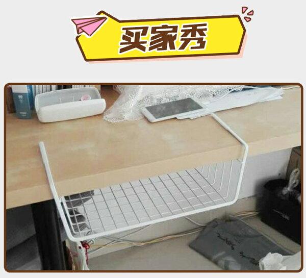 悅生活:【悅‧生活】CozyHome衣櫥層板掛籃1+1超值組