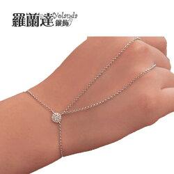 手鍊925純銀。手腕與手指間美的連結。藝術與時尚的潮流感。質感造型長鍊雙鍊。【羅蘭達銀飾】