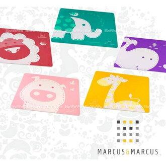 加拿大 Marcus & Marcus 動物樂園矽膠餐墊 329936 好娃娃
