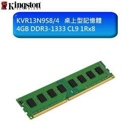 金士頓桌上型記憶體 DDR3 終身保固