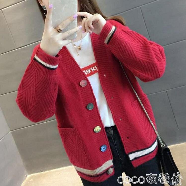 毛衣外套 網紅針織開衫女士毛衣加厚外套2021年秋冬裝新款百搭上衣寬鬆外穿【居家家】