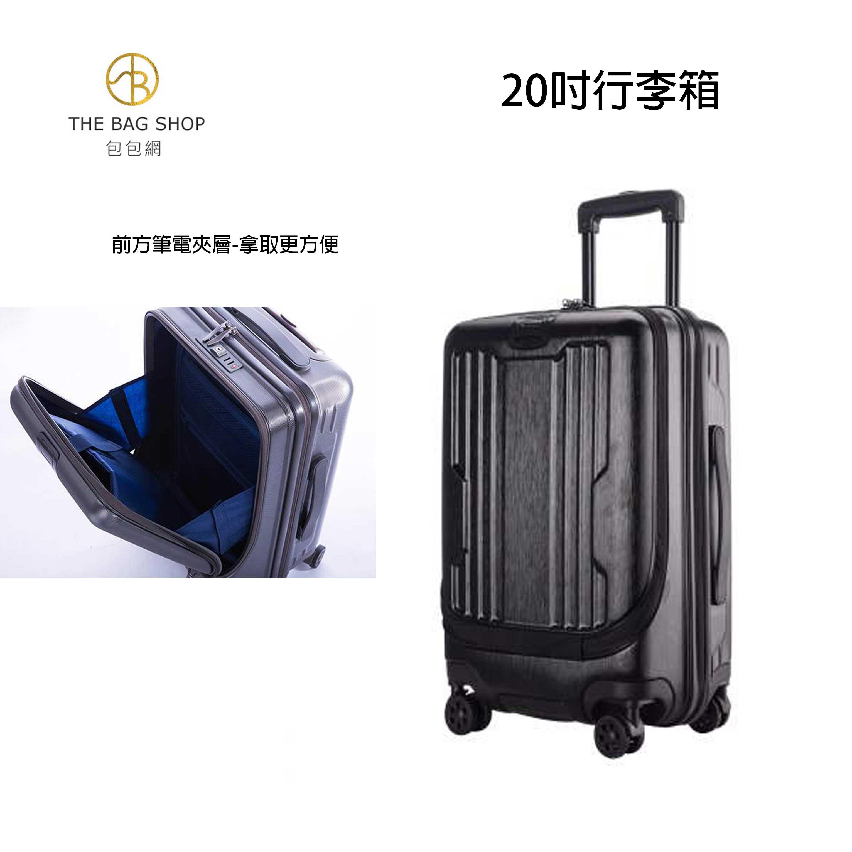 運動款 拉鍊 胖胖箱 旅行箱 20吋25吋29吋 行李箱 -鐵灰色 / 深紫色 / 玫瑰金-現貨當日出貨-免運台南可預約自取 5