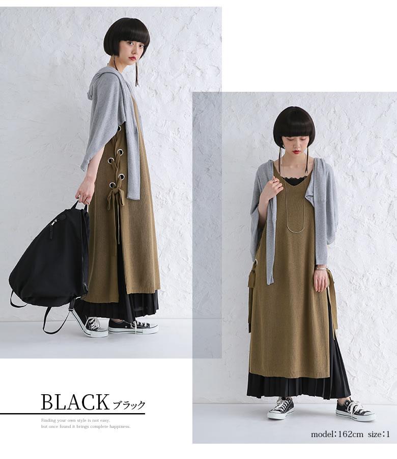 日本osharewalker  /  n'Or 針織拼接連身百褶裙  /  wen0096  /  日本必買 日本樂天代購  /  件件含運 9