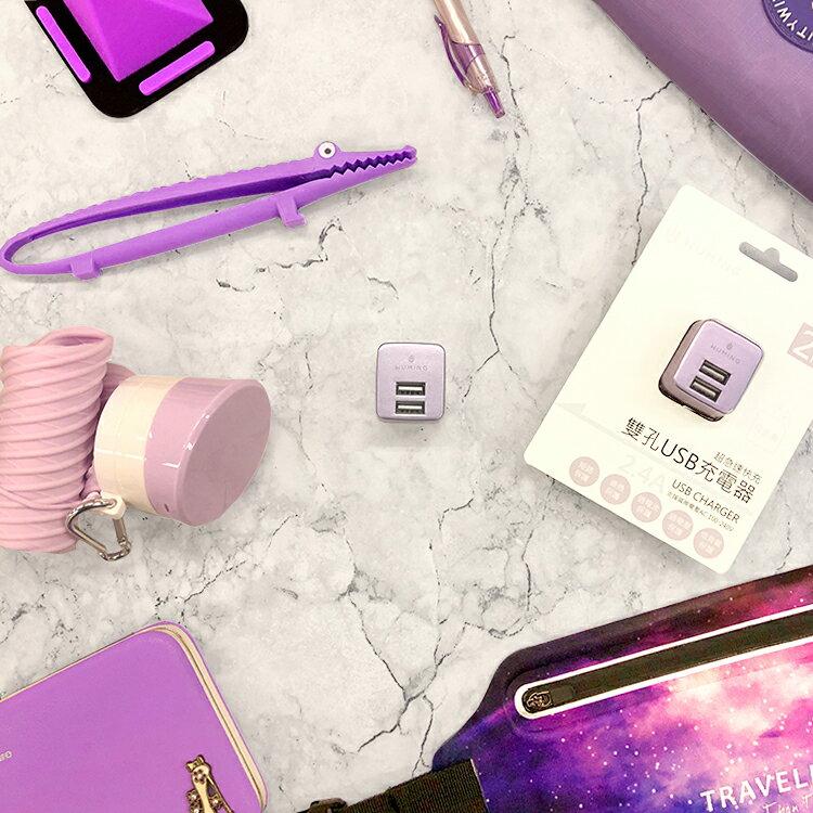 一年保固 迷你 雙孔充電器 急速快充 2.4A 充電頭 手機 旅充 豆腐頭 USB iPhone 11 Pro iX i11 OPPO 『無名』 P10101 3