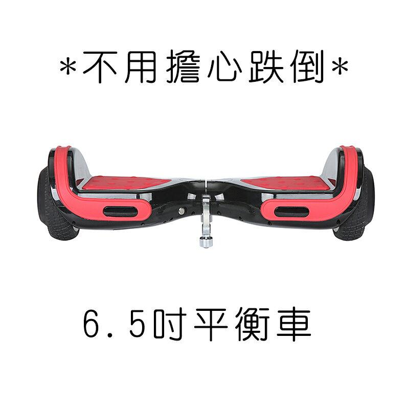 平衡車6.5吋【保固3個月+免運】 飄移車 電動滑板 車智能車 扭扭車
