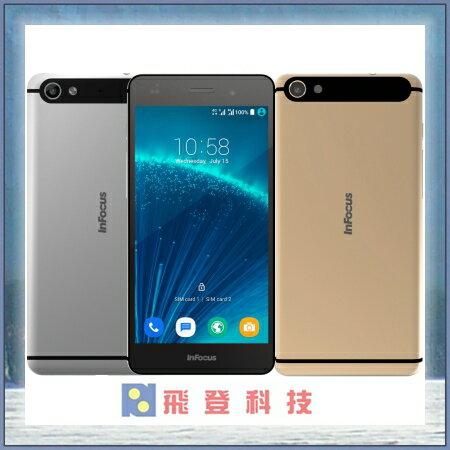 玫瑰金 2G/32G Infocus M808 5.2吋八核心極速雙卡雙待智慧型手機