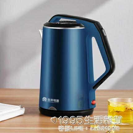 容聲電熱燒水壺家用全自動保溫一體小型煮器大容量電壺快壺恒溫煲