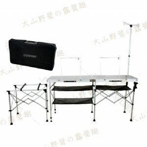 【露營趣】中和安坑 送贈品 GO SPORT 92438 大排檔料理桌 手提式行動廚房 料理桌 廚桌 燒烤桌