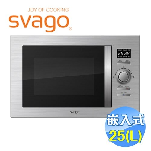 樱花 Svago 25公升嵌入式微波电烤箱 AG925【雅光电器】