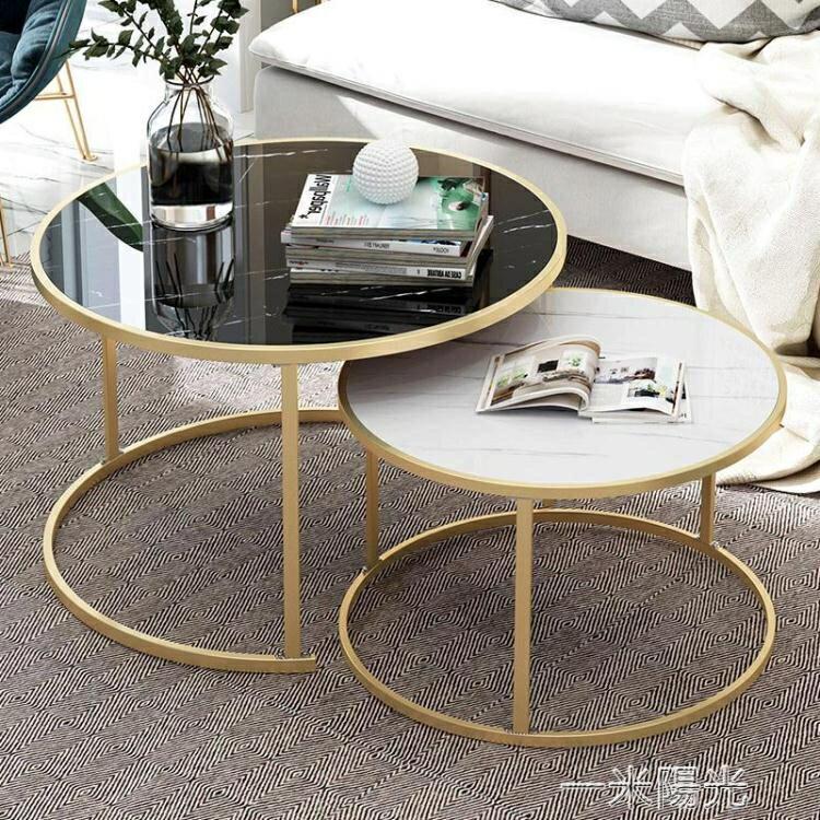 小茶几簡約現代家用小戶型客廳小圓桌北歐ins風臥室沙發邊桌桌子yh