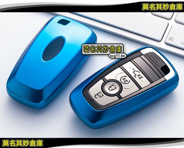 【現貨】莫名其妙倉庫【BG033金屬軟殼鑰匙套】18Ecosport頂級感應鑰匙專用鑰匙殼皮套