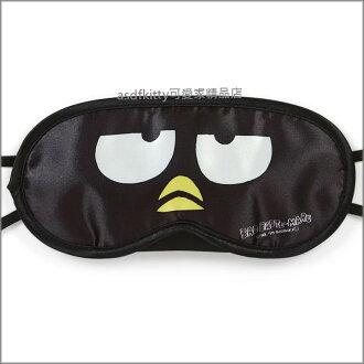 asdfkitty可愛家☆酷企鵝 眼罩 舒適柔軟布料-日本正版全新