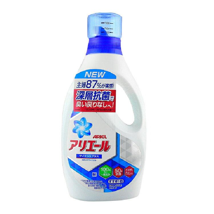 ARIEL 超濃縮洗衣精二代 藍 910G