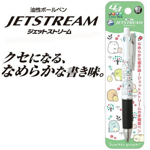 UNI三菱JETSTREAM角落生物4+1多機能筆0.7白色限定款