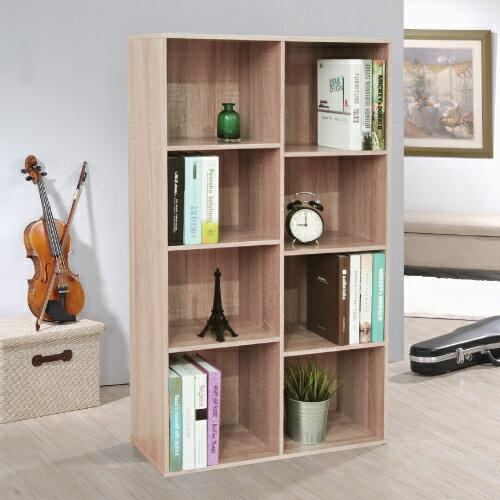 《Hopma》淺像木色八格書櫃/收納櫃
