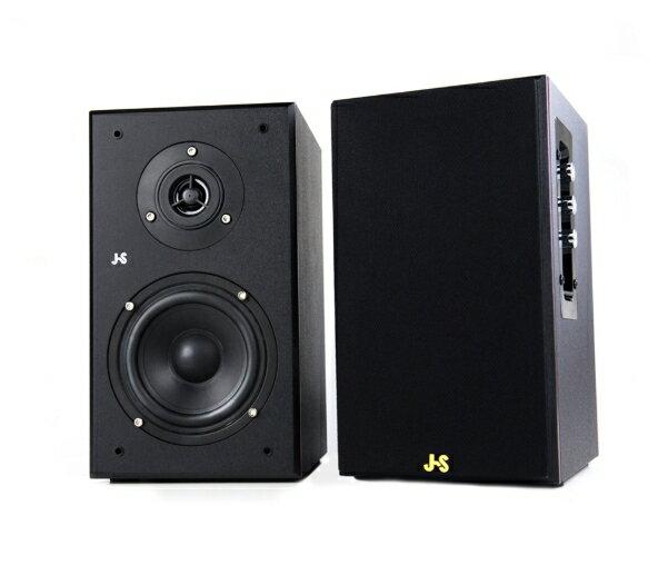 JS 淇譽 JY2063 木匠之音 2.0全木質喇叭 多媒體喇叭 電腦喇叭 音響 音箱 電腦喇叭【迪特軍】