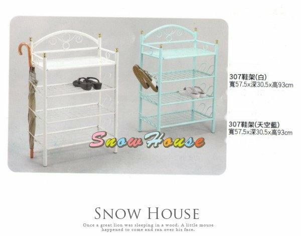 ╭☆雪之屋居家生活館☆╯512-11307鞋架(白色、天空藍)鞋櫃拖鞋架
