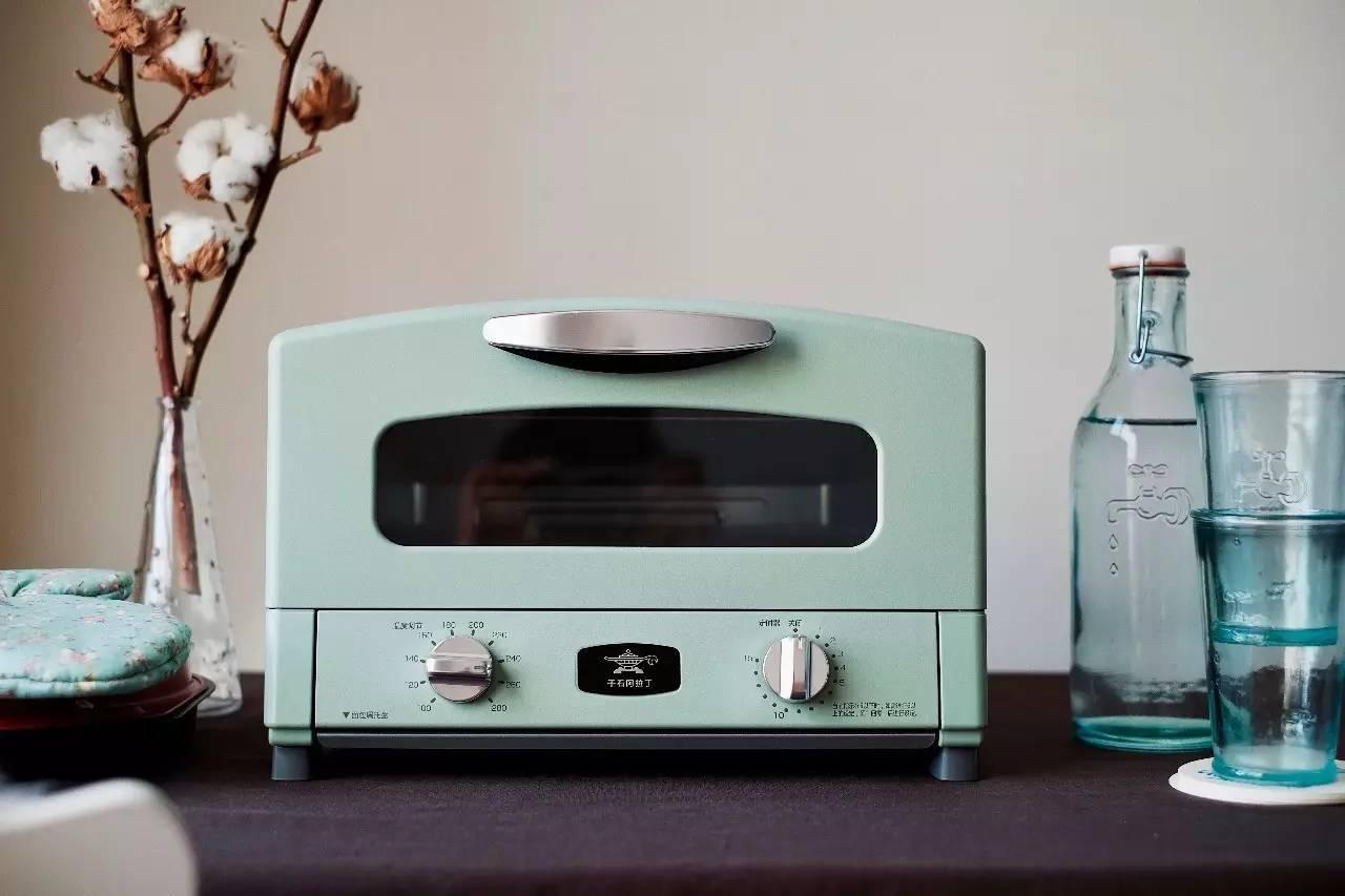 日本千石阿拉丁烤箱