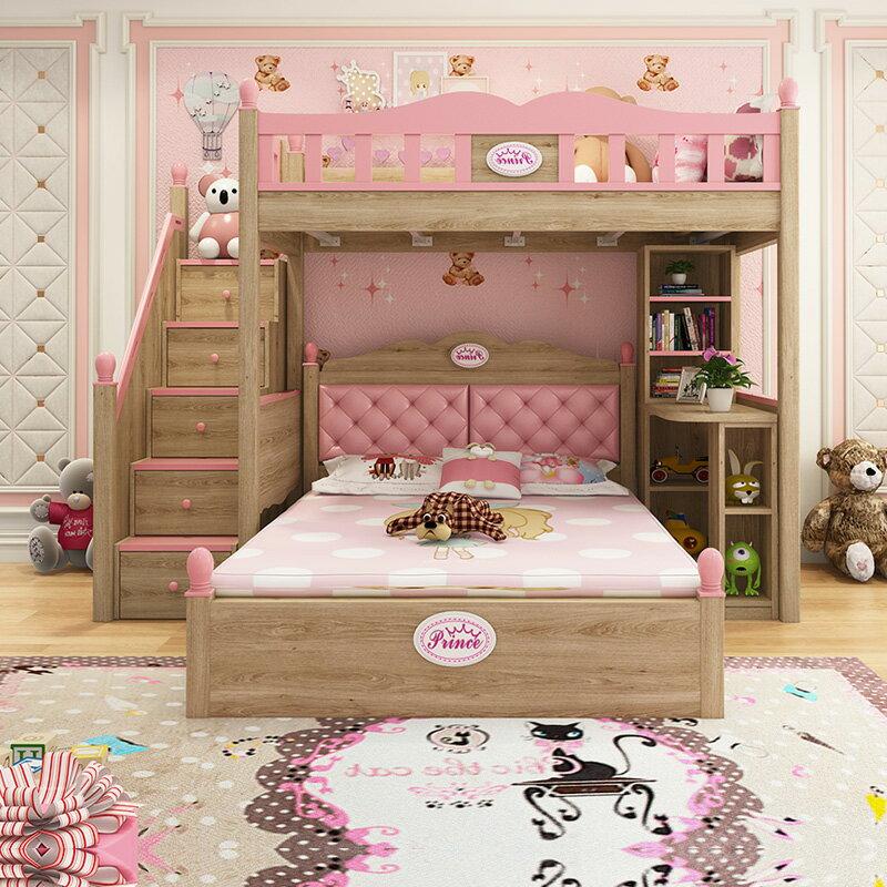 [小蘋果家具]X210 夢幻粉公主 交錯式 高箱床 書桌櫃 高架床 多功能組合床