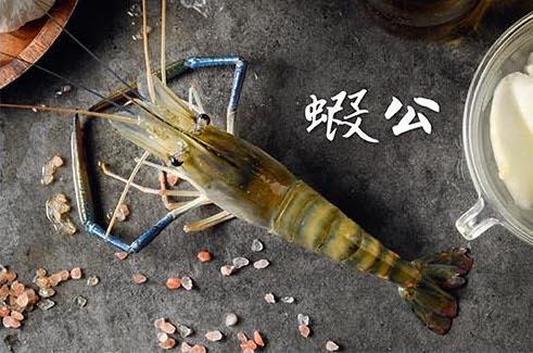 【黑豬泰國蝦】蝦公-600g/包 蝦饕第一首推 每天活蝦現抓鮮凍 熬湯第一首選 在家烹煮安心看得到 海鮮團購第一選