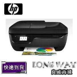 HP Officejet 3830 雲端無線多功能傳真複合機 ( OJ3830 ) 登錄送全聯$200+加購墨水再送$200