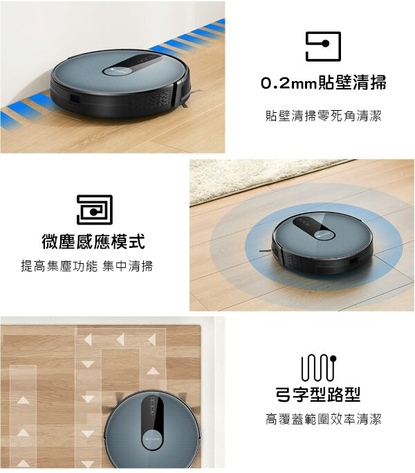 【Proscenic】台灣浦桑尼克 820S 超薄款 3合1智能掃地機器人 歐美版 僅付英文說明書 6