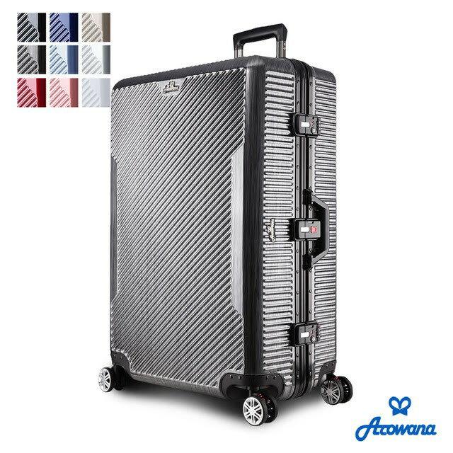 [限時下殺]Arowana 頂級斜紋航太鋁框行李箱-29吋 4