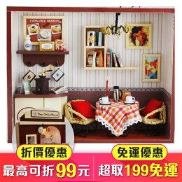 DIY 手作 歐式 咖啡廳 櫥窗 佈置 迷你 袖珍屋 娃娃屋 模型屋