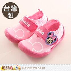 寶寶鞋 台灣製迪士尼米妮正版彈性包鞋 魔法Baby~sk0228