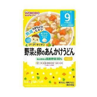 *IE系列買六送一* Wakodo和光堂 - IE333 蔬菜雞蛋羹烏龍麵 9m (每周進貨效期有保障)