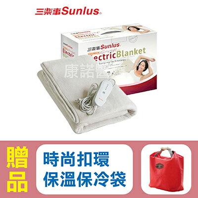 【Sunlus三樂事】單人雅緻電熱毯SP2401WH電毯,贈品:時尚扣環保溫保冷袋x1