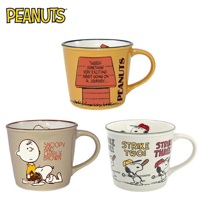 【日本正版授權】史努比 寬口馬克杯 275ml 日本製 馬克杯 寬口杯 咖啡杯 Snoopy 大西賢製販 PEANUTS