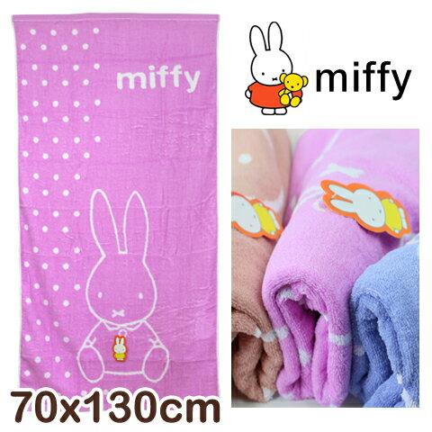 純棉浴巾 米飛點點坐著款 台灣製 miffy