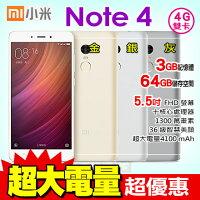 母親節禮物推薦紅米 Note 4 十核心雙卡旗艦 雙卡雙待 智慧型手機 小米 免運費