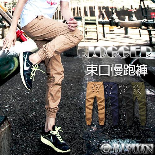 jogger慢跑褲~K99019~OBI YUAN 紅藍抽繩縮口  束口工作褲共4色