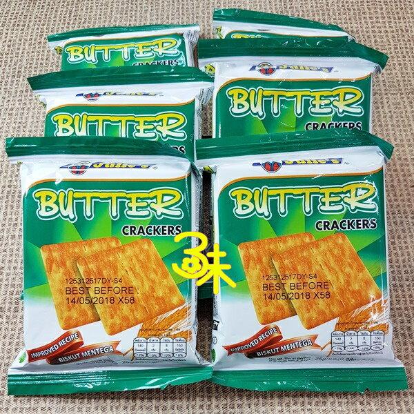 馬來西亞 Julie #x27 s茱蒂絲奶油蘇打餅 1包600公克 約20包  125元