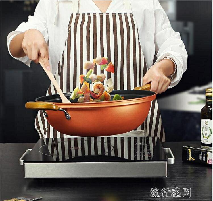 32cm真空炒鍋不黏鍋無油煙鍋鐵鍋家用電磁爐通用平底鍋廚房