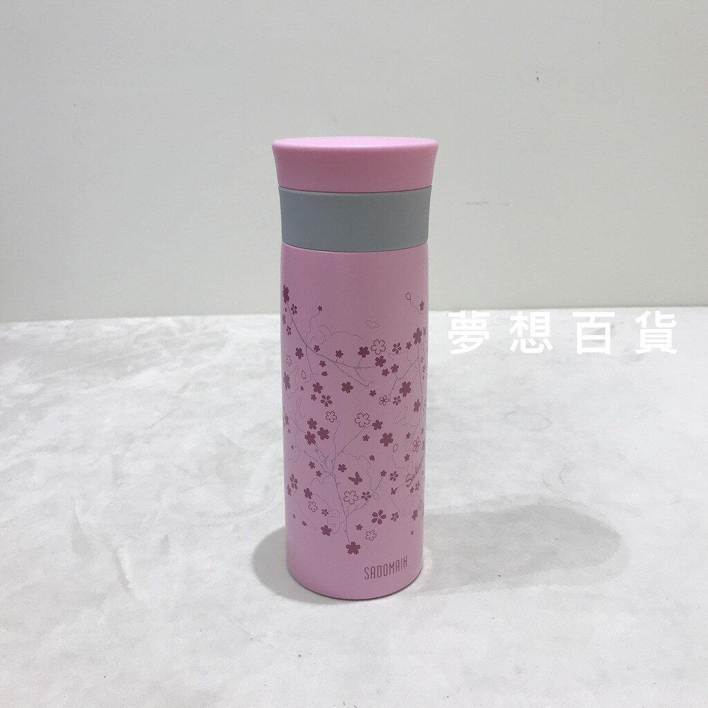 輕量櫻花杯 450cc (LU401) 仙德曼真空保溫杯 304不鏽鋼真空杯 隨身杯 (依凡卡百貨)