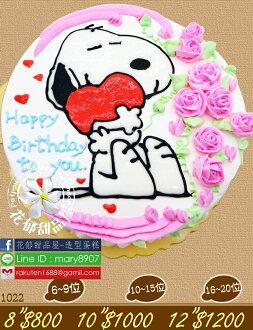 史奴比平面造型蛋糕-8吋-花郁甜品屋1022