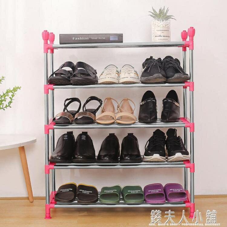 鞋架多層 門口 客廳組合 大氣耐用yh