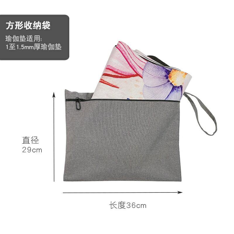 瑜伽墊收納包 伊登瑜伽背包加長加寬瑜珈墊袋子橡膠瑜伽墊專用包網袋收納背袋【MJ3138】